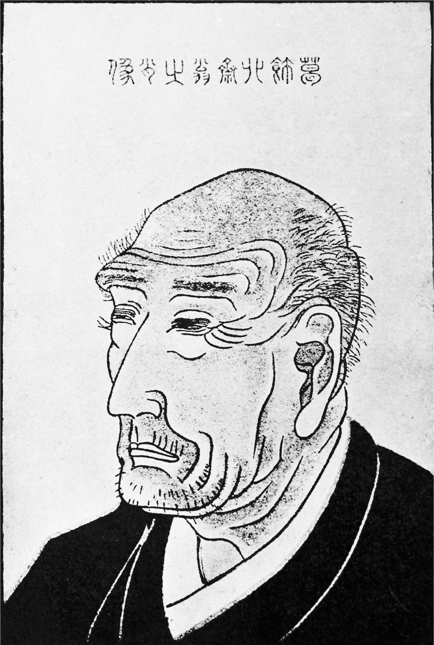 katsushika hokusai portrait